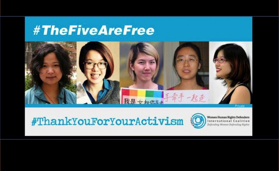 Five are Free
