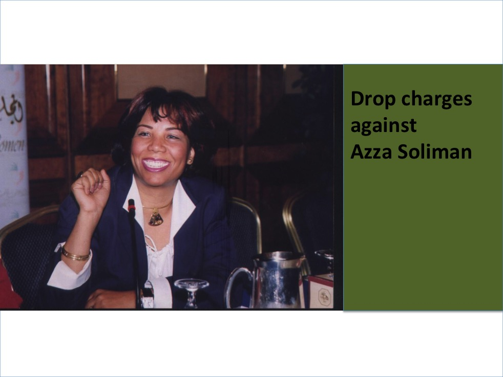 Drop charges against Azza Soliman